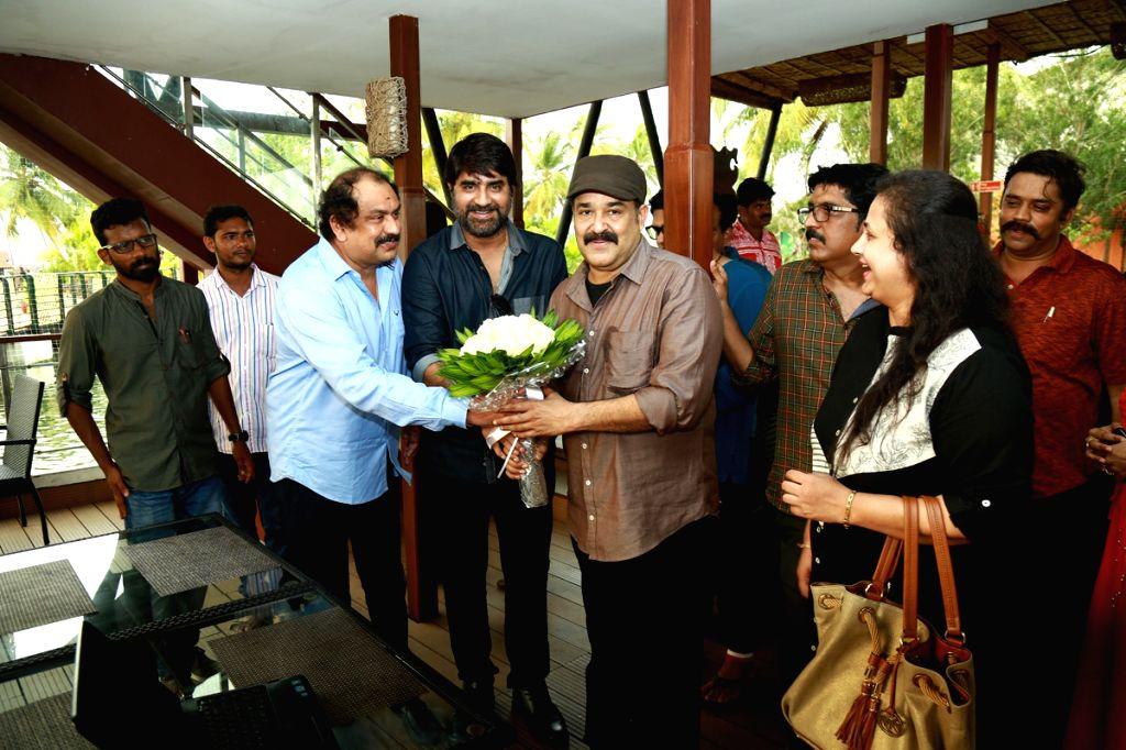 Actor Mohanlal released Raa Raa Movie Teaser. - Mohanlal