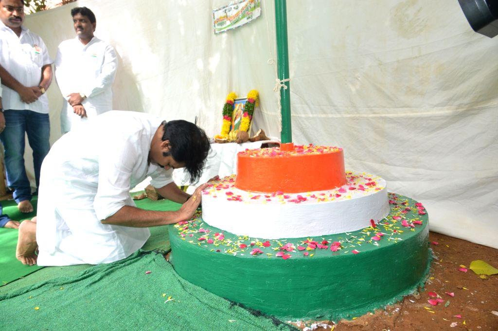 Actor Pawan Kalyan Independence Day celebrations in Hyderabad on Aug 15, 2017. - Pawan Kalyan Independence Day