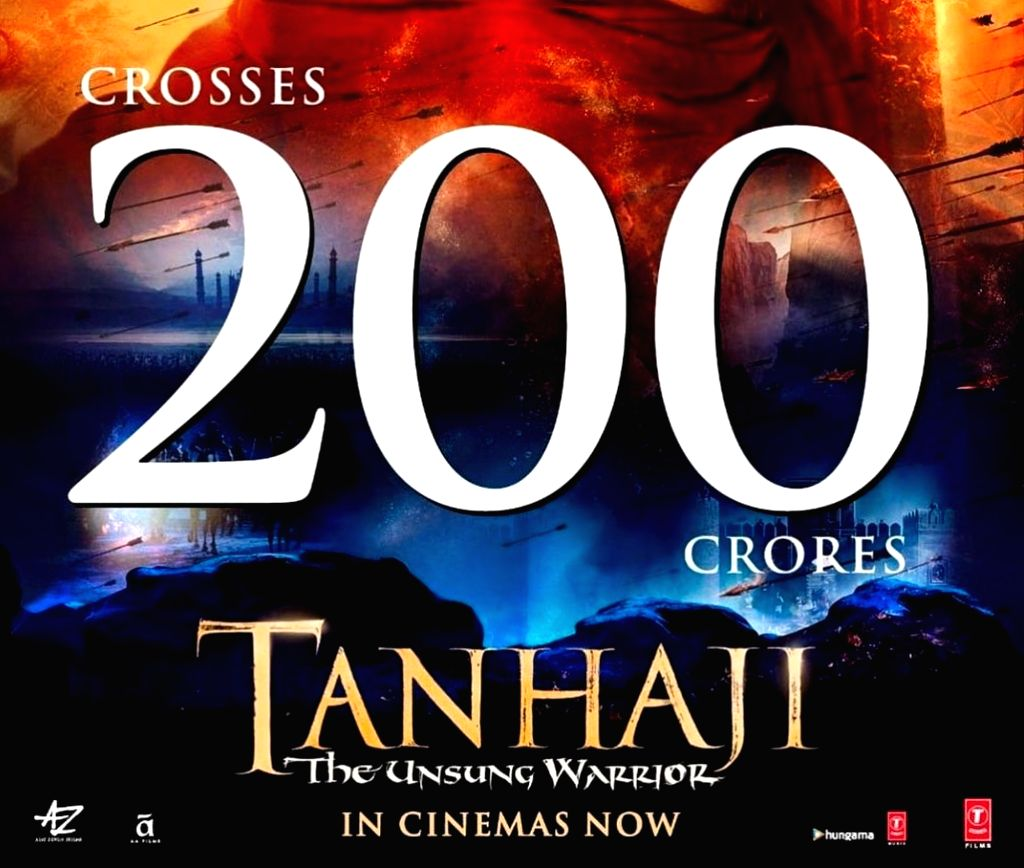 """Actor-producer Ajay Devgn's """"Tanhaji: The Unsung Warrior"""" has entered the Rs 200 crore club. Devgn's wife Kajol, who also features in the film, took to Instagram on Saturday morning to express her excitement and thanked the audience for their continu - Kajol"""
