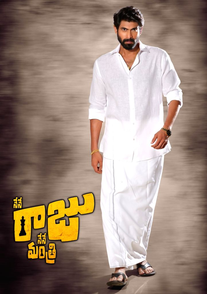 "Actor Rana Daggubati upcoming Telugu political thriller film ""Nene Raju Nene Mantri"" Shooting Finished. - Rana Daggubati"