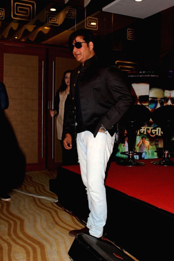 "Actor Ravi Kishan during the trailer launch of film ""Kaashi Amarnat"" in Mumbai on Sept 16, 2017. - Ravi Kishan"