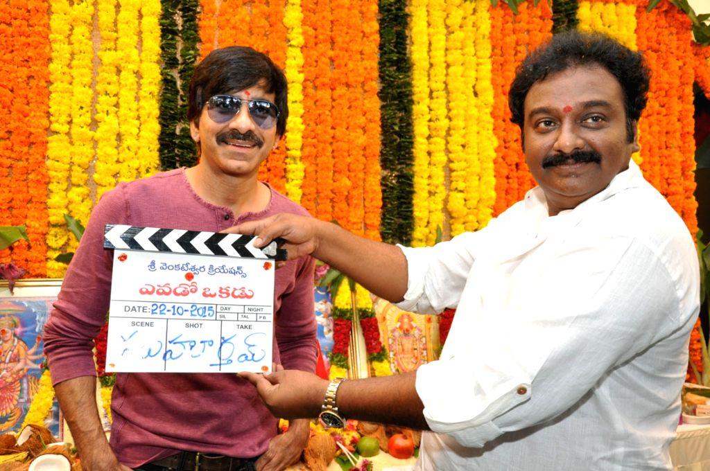 Actor Ravi Teja during the opening from Telugu film `Yevado Okadu`. - Ravi Teja