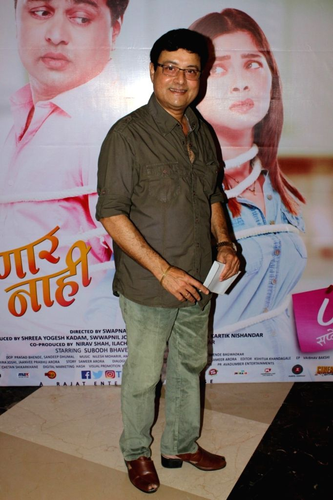 "Actor Sachin Pilgaonkar during the grand premiere of film ""Tula Kalnnaar Nahi"" in Mumbai on Sept 8, 2017. - Sachin Pilgaonkar"
