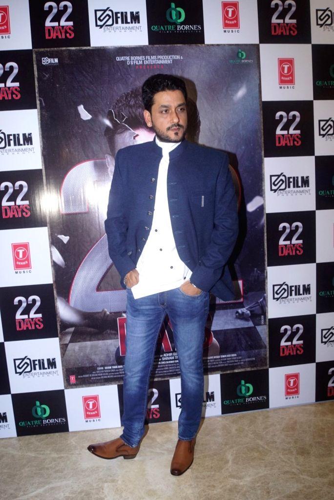 "Actor Shivam Tiwari at the trailer launch of upcoming film ""22 Days"" in Mumbai, on July 24, 2018. - Shivam Tiwari"