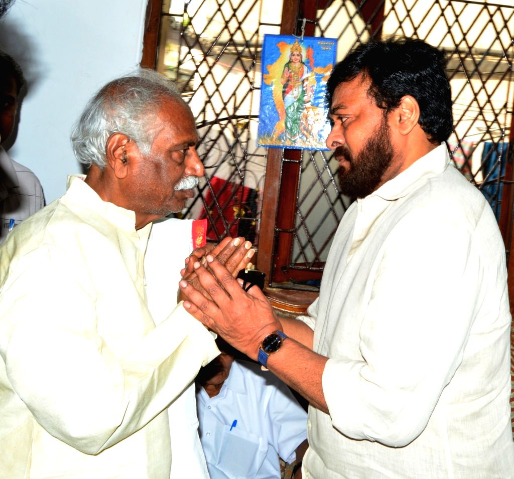Actor turned politician Chiranjeevi with BJP leader Bandaru Dattatreya, whose son Vaishnav died of a massive heart attack recently in Hyderabad on May 25, 2018.
