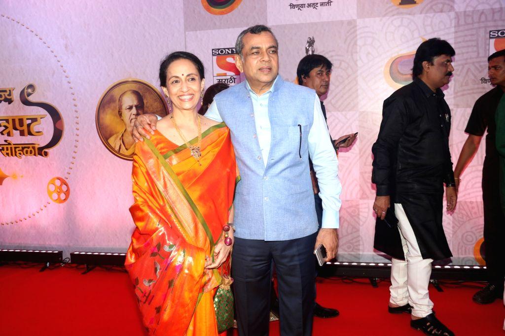 Actor-turned-politician Paresh Rawal and his wife-actress Swaroop Sampat during Maharashtra State Marathi Film Awards in Mumbai, on May 26, 2019. - Swaroop Sampat