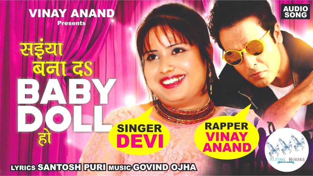 Actor Vinay Anand, singer Devi's song goes viral on YouTube - Vinay Anand