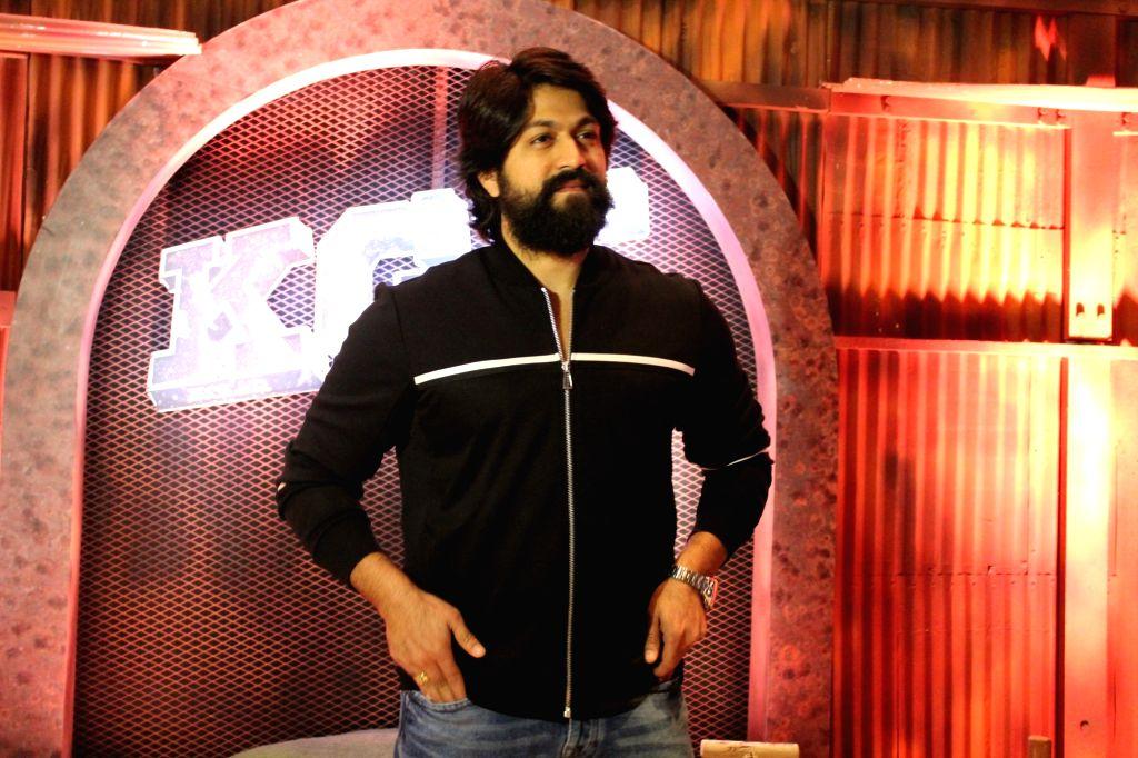 Actor Yash. (Photo: IANS) - Yash