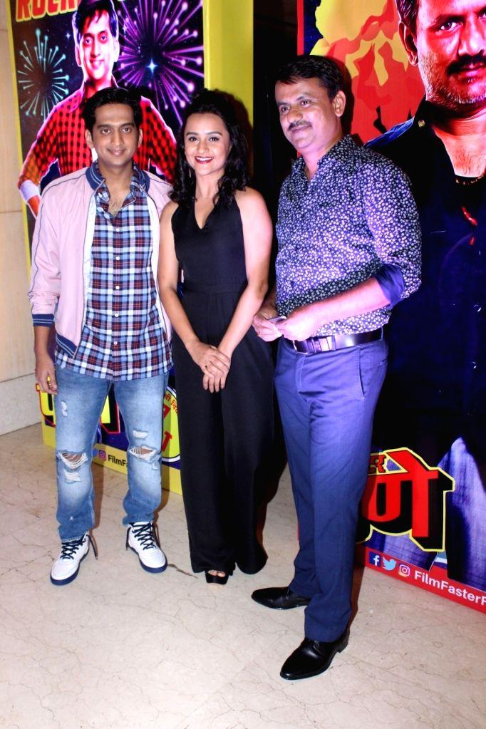 "Actors Amey Wagh, Parna Pethe and Girish Kulkarni during the song launch of their film ""Faster Fene"" in Mumbai on Oct 13, 2017. - Amey Wagh, Parna Pethe and Girish Kulkarni"