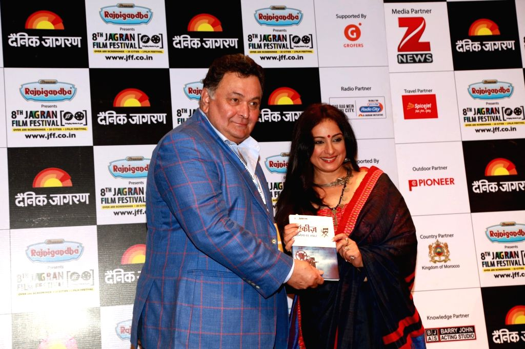 Actors and Rishi Kapoor Divya Dutta during inauguration of Jagran Film Festival in New Delhi, on July 2, 2017.