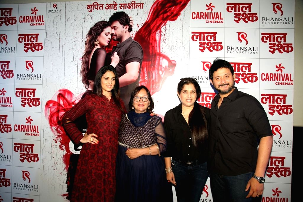 Actors Anjana Sukhani and Swapnil Joshi during the poster launch of Sanjay Leela Bhansali's Marathi film Laal Ishq in Mumbai on April 11, 2016. - Anjana Sukhani and Swapnil Joshi