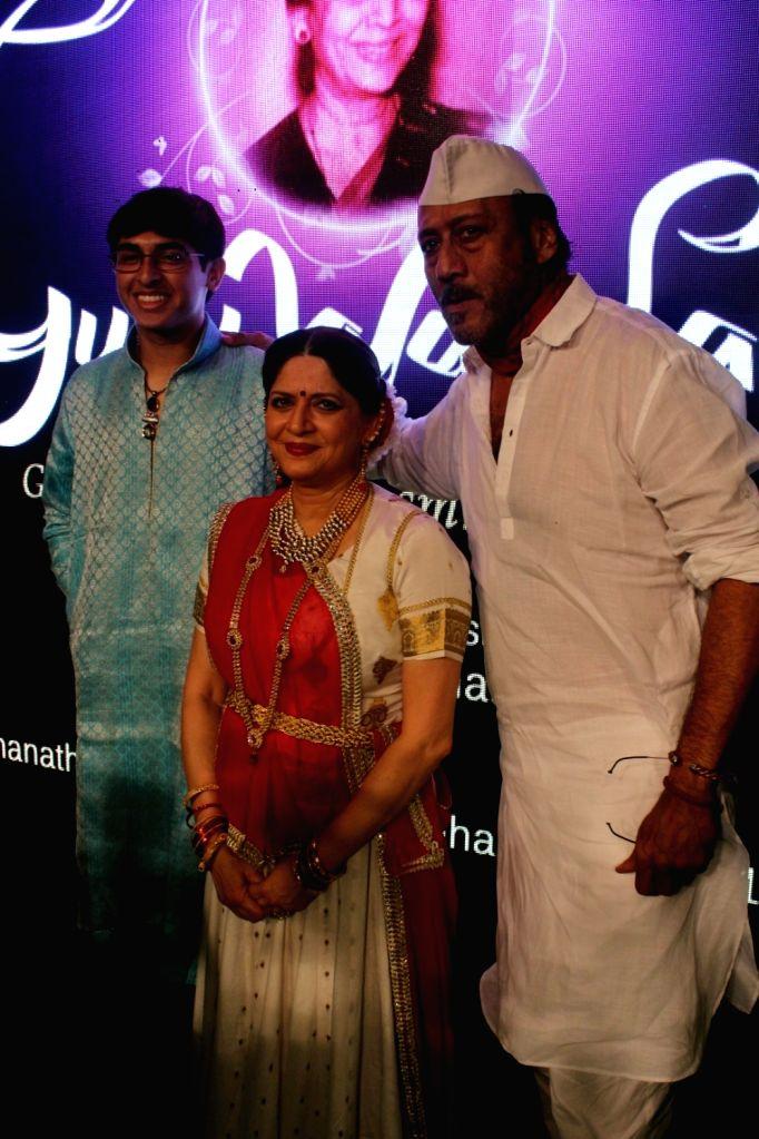 Actors Archana Joglekar and Jackie Shroff during a programme in Mumbai on Aug 19, 2017. - Archana Joglekar and Jackie Shroff