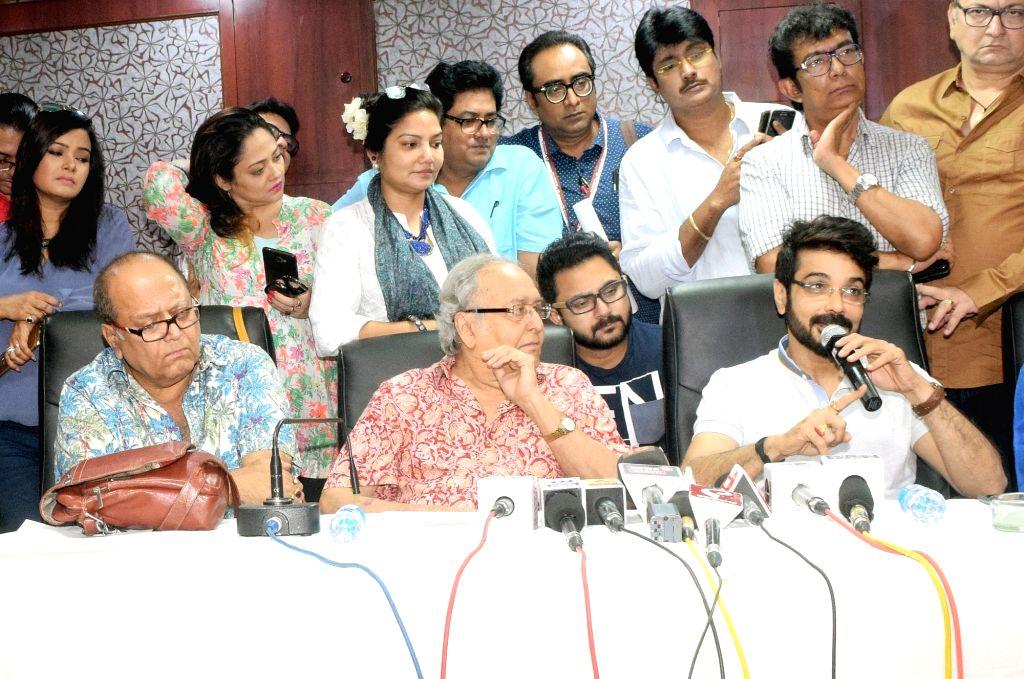 Artist Forum's press conference
