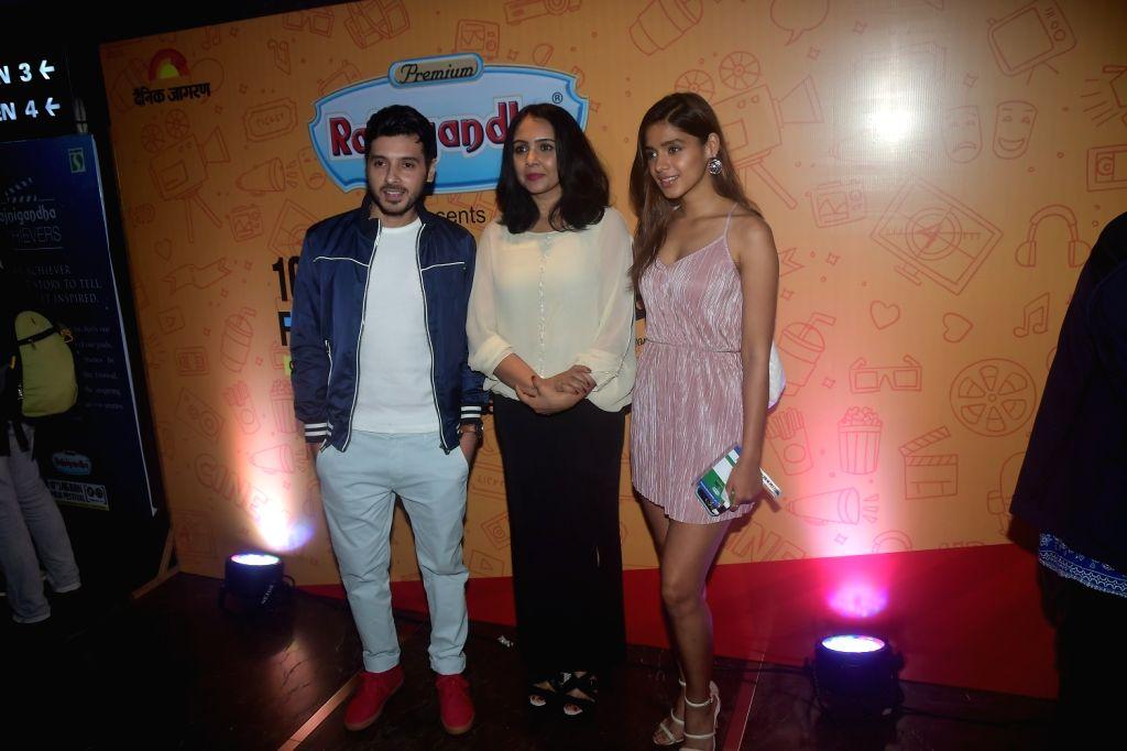 Actors Divyendu Sharma and Suchitra Krishnamoorthi on Day 1 of the 10th Jagran Film Festival in Mumbai on Sep 26, 2019. - Divyendu Sharma and Suchitra Krishnamoorth