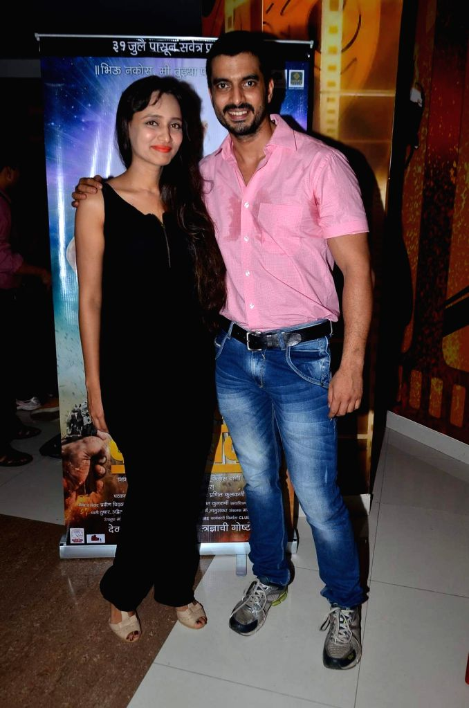 Actors Gashmeer Mahajani and Girija Joshi during the trailer launch of Marathi film Deool Banda in Mumbai, on July 9, 2015. - Gashmeer Mahajani and Girija Joshi