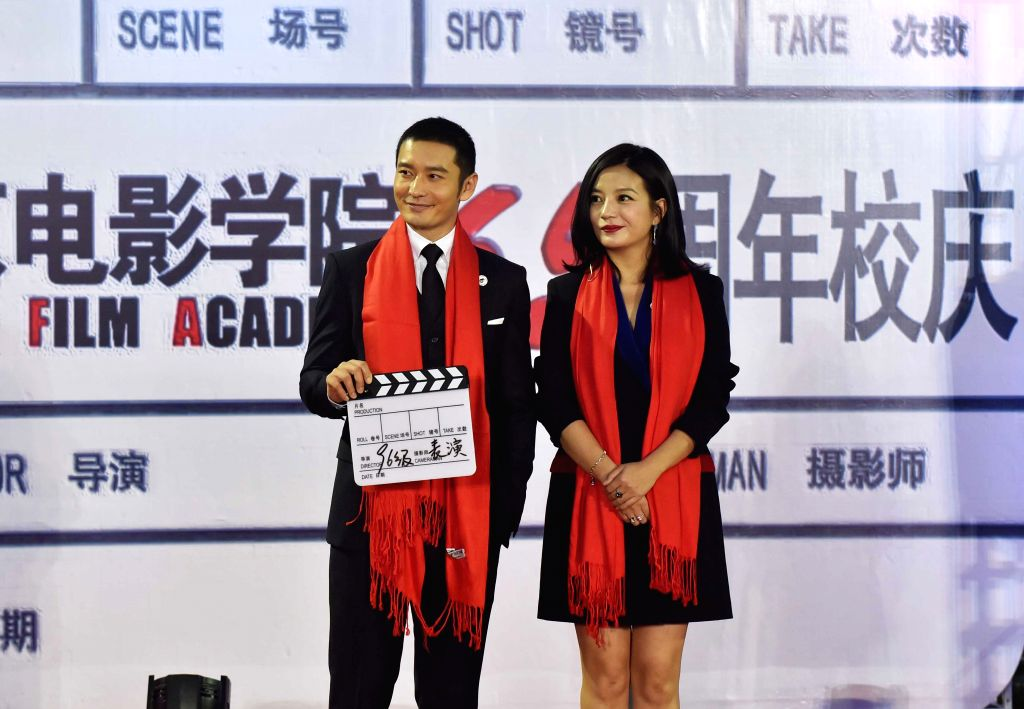 Actors Huang Xiaoming(L) and Zhao Wei attend a celebration in Beijing Film Academy in Beijing, China, Oct. 17, 2015. Beijing Film Academy on Saturday held an ... - Huang Xiaoming
