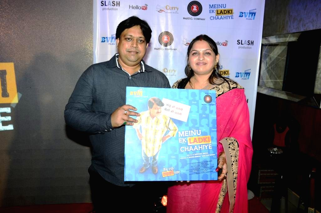 Actors Manoj Bindal & Santosh Bindal during the music launch of film Mainu Ek Ladki Chahiye in Mumbai on Aug 11, 2014. - Manoj Bindal