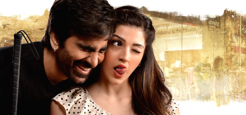 "Actors Ravi Teja and Mehreen Pirzada stills from Telugu film ""Raja the Great"" in Hyderabad. - Ravi Teja and Mehreen Pirzada"