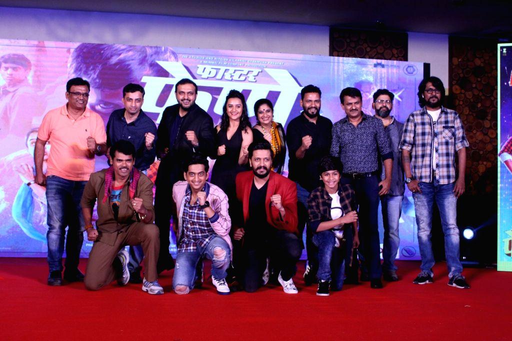 "Actors Riteish Deshmukh, Amey Wagh, Parna Pethe and Girish Kulkarni during the song launch of her film ""Faster Fene"" in Mumbai on Oct 13, 2017. - Riteish Deshmukh, Amey Wagh, Parna Pethe and Girish Kulkarni"