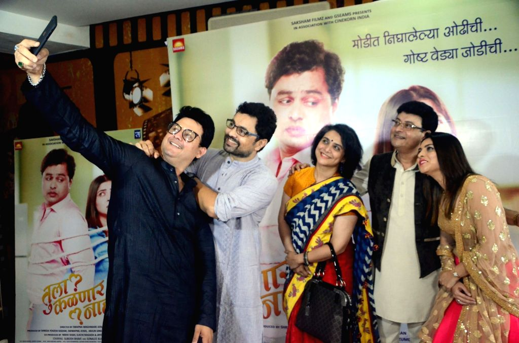 "Actors Sachin Pilgaonkar, Supriya Pilgaonkar, Sonalee Kulkarni, Swapnil Joshi and Subodh Bhave pose for a selfie - self portrait at the trailer launch of the movie ""Tula Kalnar ... - Sachin Pilgaonkar, Supriya Pilgaonkar, Sonalee Kulkarni, Swapnil Joshi and Subodh Bhave"