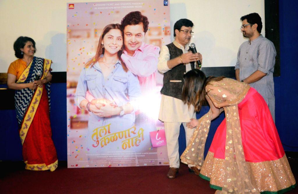 "Actors Sachin Pilgaonkar, Supriya Pilgaonkar, Sonalee Kulkarni and Subodh Bhave at the trailer launch of the movie ""Tula Kalnar Nahi"" in Mumbai on Aug 21, 2017. - Sachin Pilgaonkar, Supriya Pilgaonkar, Sonalee Kulkarni and Subodh Bhave"