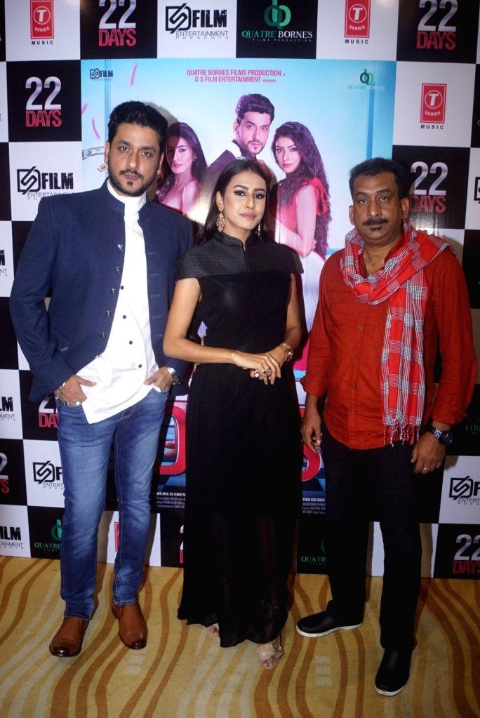 "Actors Shivam Tiwari, Sophiya Singh and Hemant Pandey at the trailer launch of upcoming film ""22 Days"" in Mumbai, on July 24, 2018. - Shivam Tiwari, Sophiya Singh and Hemant Pandey"