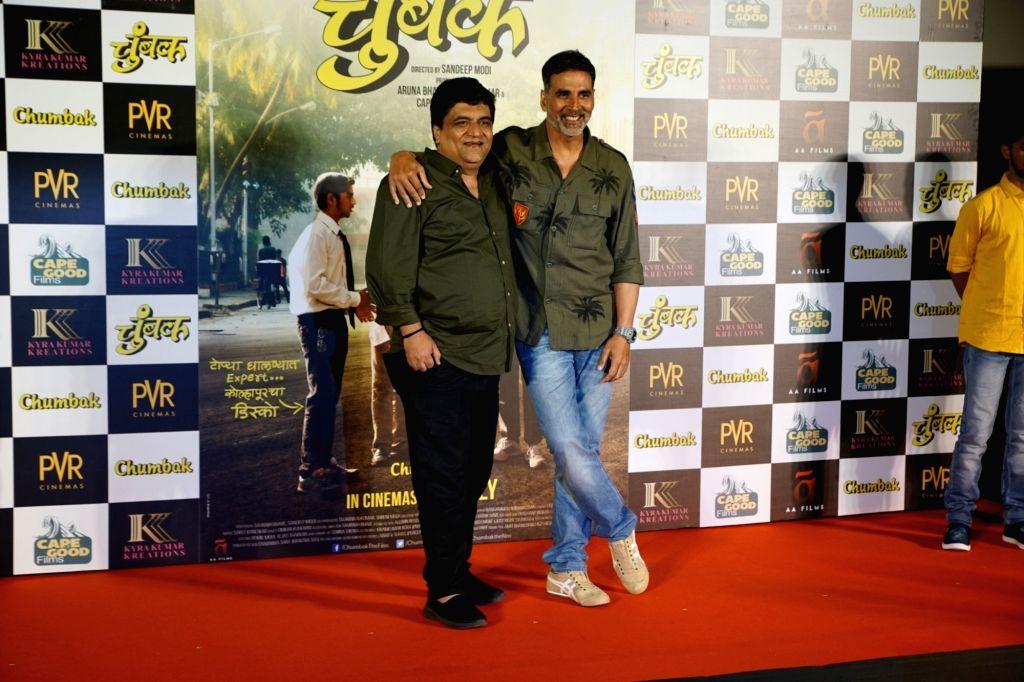 "Actors Swanand Kirkire and Akshay Kumar at the trailer launch of film ""Chumbak"" in Mumbai on July 5, 2018. - Swanand Kirkire and Akshay Kumar"