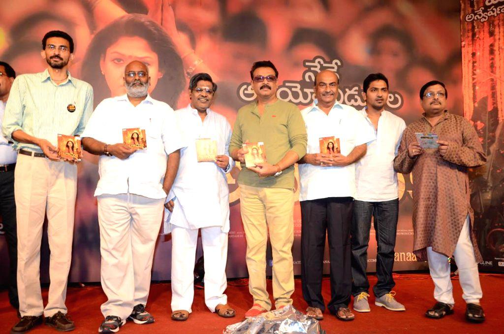 Actors Vaibhav, Nayanatara acted Anamika film audio release function held at Hyderabad - Vaibhav and Nayanatara