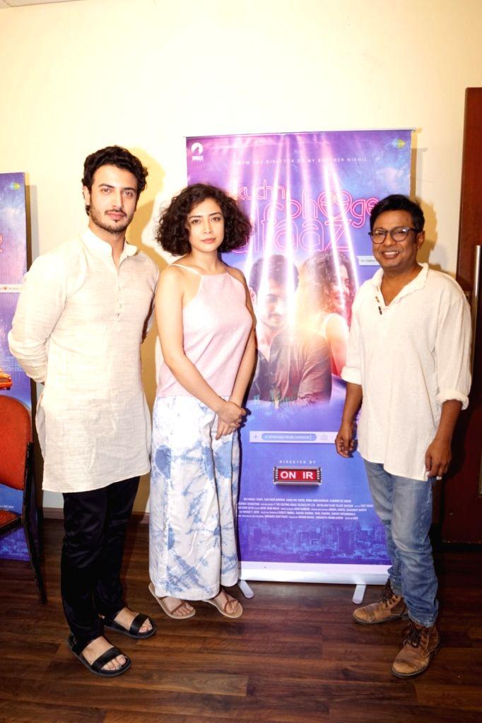 "Actors Zain Khan Durrani, Geetanjali Thapa and filmmaker Onir during the promotion of their upcoming film ""Kucch Bheege Alfaaz"" in Mumbai on Feb 6, 2018. - Zain Khan Durrani and Geetanjali Thapa"