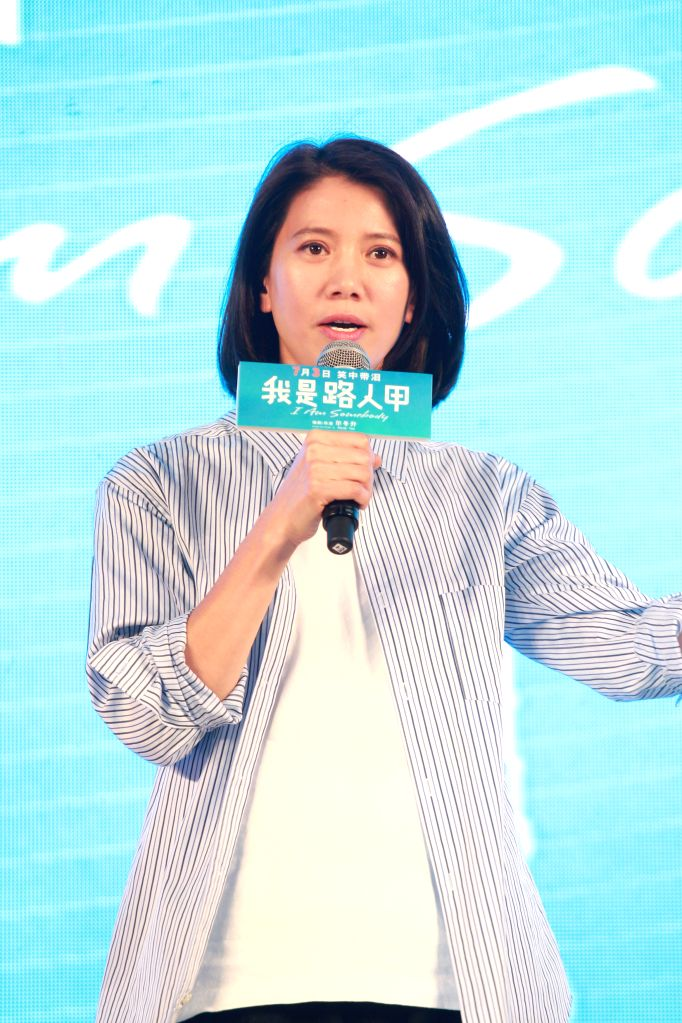 """Actress Anita Yuen attends the press conference of the premiere of the movie """"I Am Somebody"""" in Beijing, capital of China, June 26, 2015. The movie will ... - Anita Yuen"""