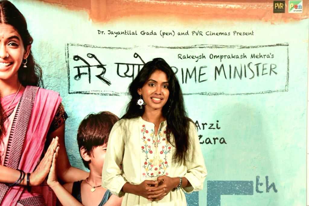 "Actress Anjali Patil at the trailer launch of upcoming film ""Mere Pyare Prime Minister"", in Mumbai on Feb. 10, 2019. - Anjali Patil"