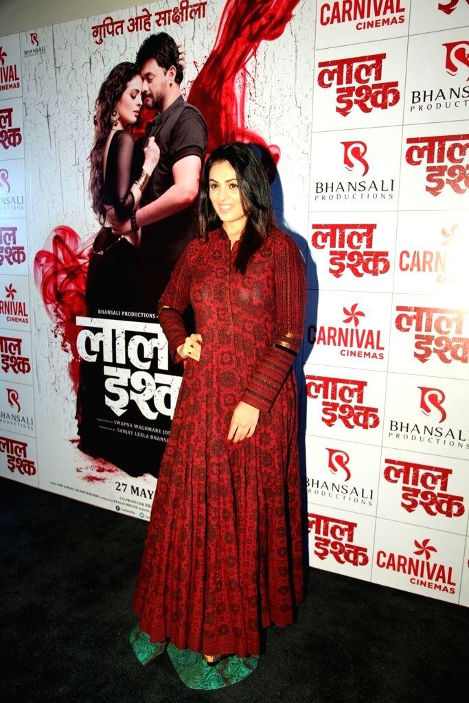 Actress Anjana Sukhani during the poster launch of Sanjay Leela Bhansali's Marathi film Laal Ishq in Mumbai on April 11, 2016. - Anjana Sukhani
