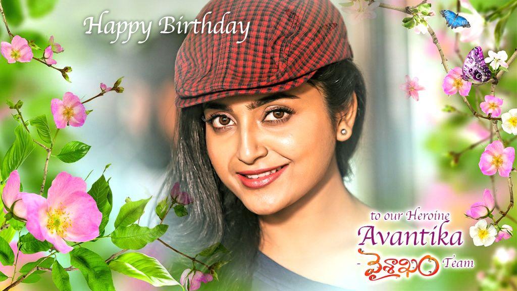 Actress Avantika during his birthday celebrations, on Hyderabad, May 29, 2017. - Avantika