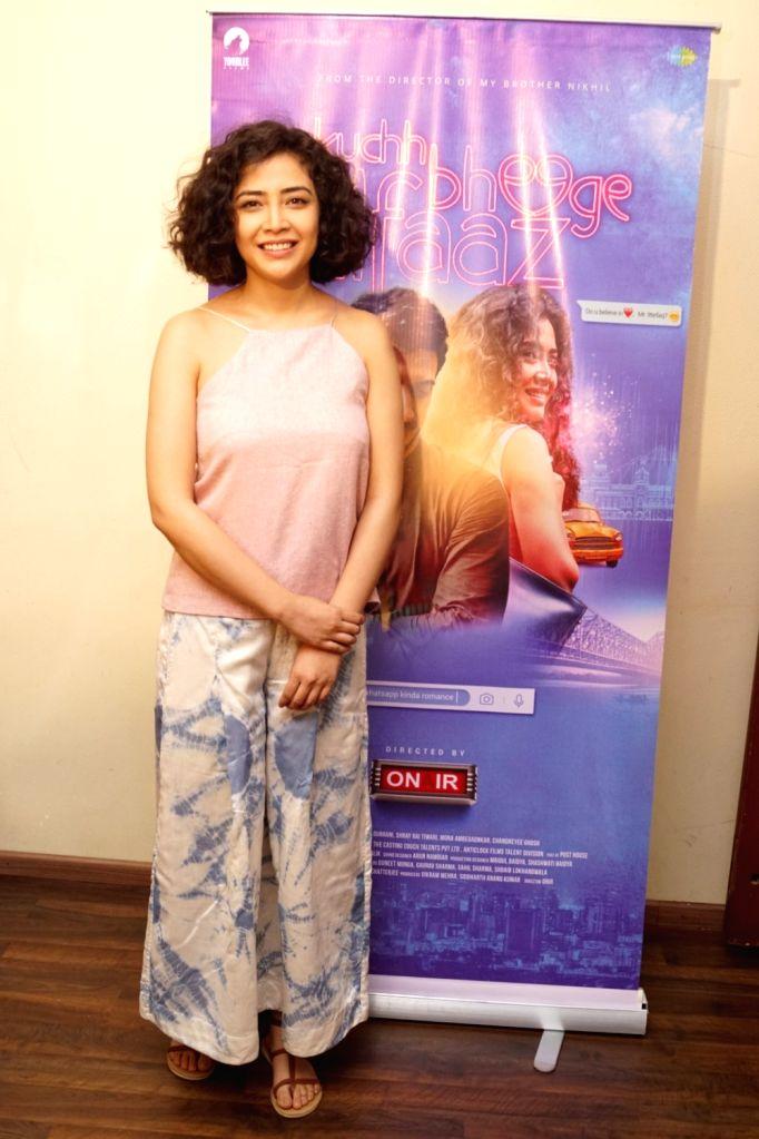 "Actress Geetanjali Thapa during the promotion of his upcoming film ""Kucch Bheege Alfaaz"" in Mumbai on Feb 6, 2018. - Geetanjali Thapa"