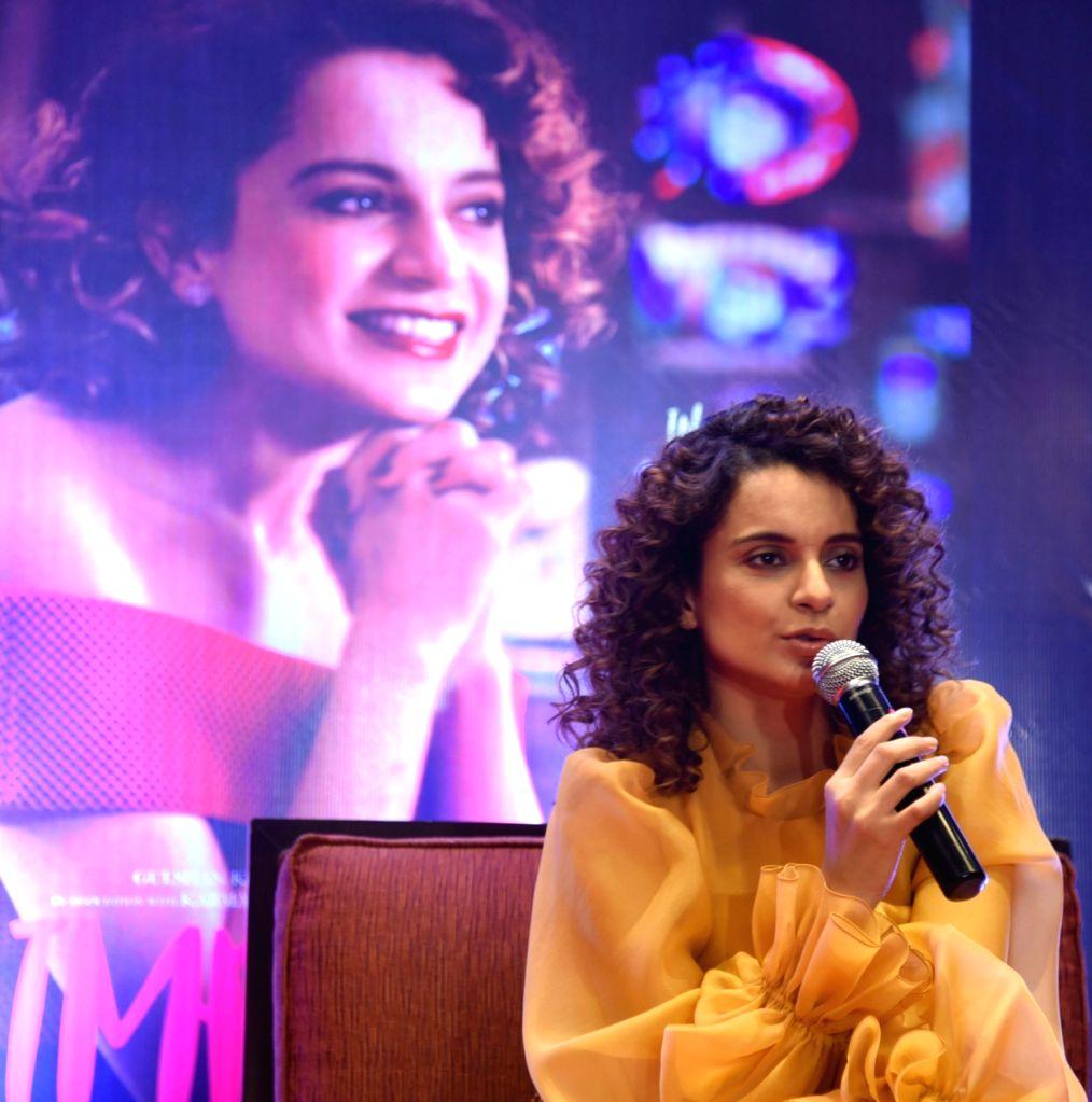 "Actress Kangana Ranaut addresses during a press conference to promote her upcoming film ""Simran"" in Bengaluru on Sept 12, 2017. - Kangana Ranaut"