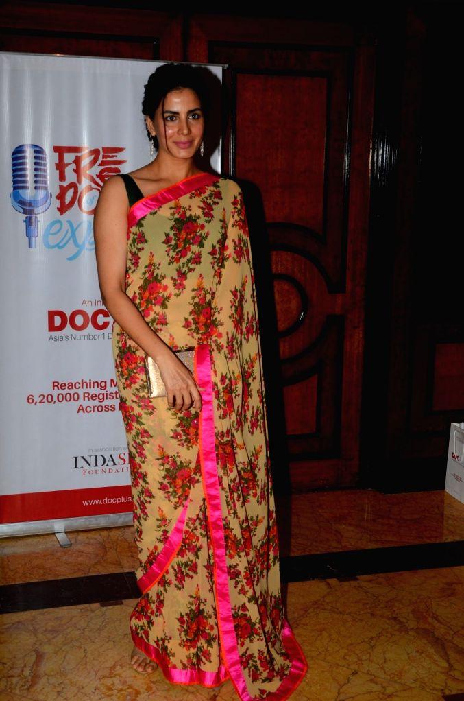Actress Kirti Kulhari during a programme in Mumbai on Aug 16, 2017. - Kirti Kulhari