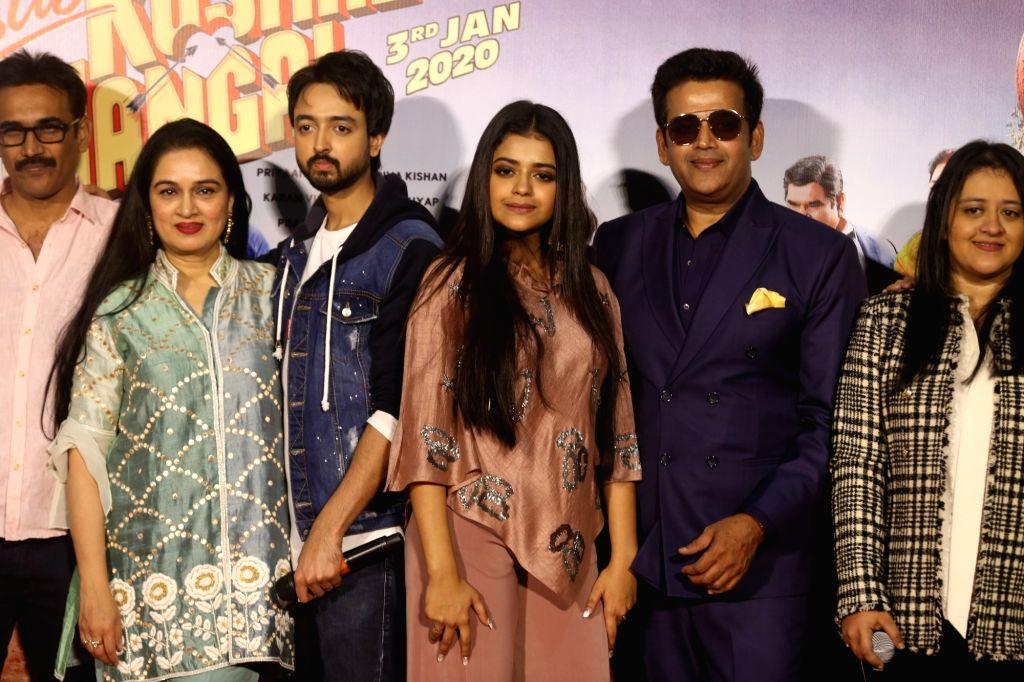"Actress Padmini Kolhapure with son Priyank Sharma and actor Ravi Kishan with daughter Riva Kishan at the trailer launch of film ""Sab Kushal Mangal"" in Mumbai on Dec 3, 2019. - Padmini Kolhapure and Priyank Sharma"