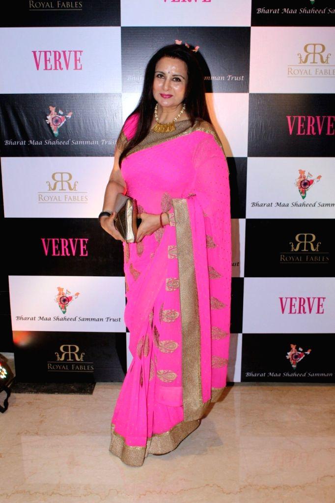 """Actress Poonam Dhillon during the """"Regal Maratha Culture"""" in Mumbai on Sept 16, 2017. - Poonam Dhillon"""