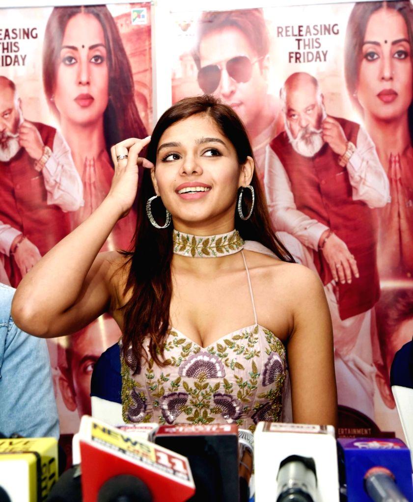 """Actress Pranita Ray during the promotions of her upcoming film """"Family of Thakurganj"""" in Patna on July 17, 2019. - Pranita Ray"""
