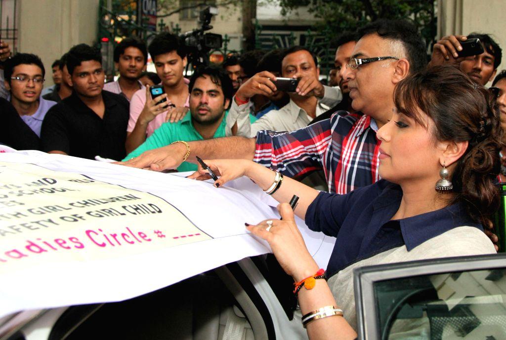 Actress Rani Mukherjee visits St Xavier's College to promote her upcoming film `Mardani` in Kolkata on Aug 19, 2014.