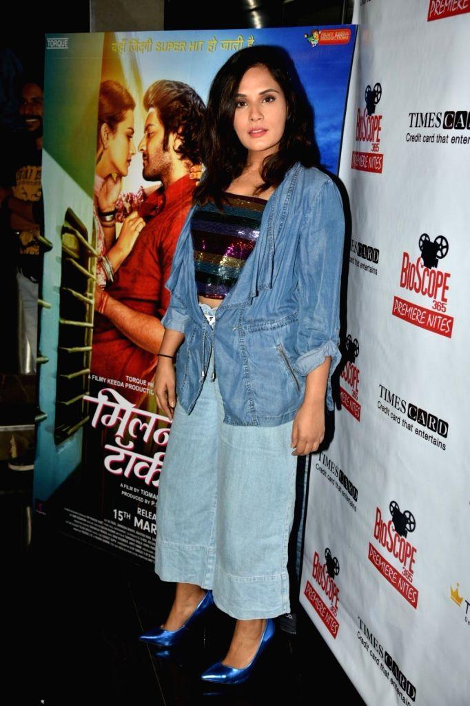 """Actress Richa Chadda at the special screening of an upcoming film """"Milan Talkies"""", in Mumbai, on March 14, 2019. - Richa Chadda"""