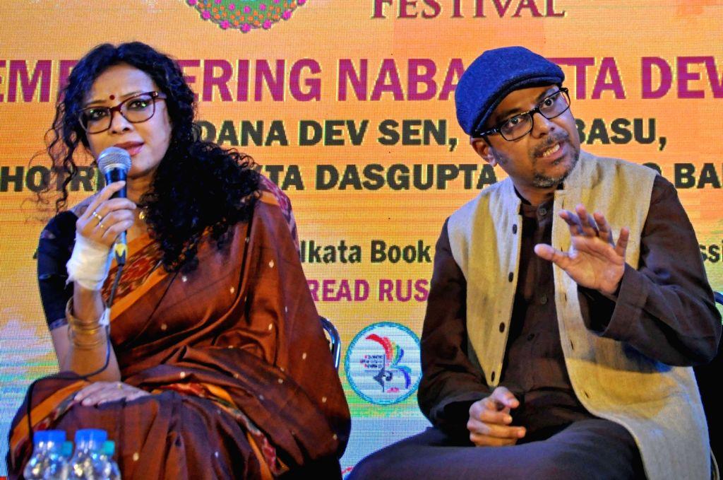 "Actress, screenwriter, children's author and daughter of Nabaneeta Dev Sen, Nandana Dev Sen, poet Srijato Bandopadhyay, on ""7th Kolkata Literature Festival???at the 44th International ... - Nabaneeta Dev Sen and Nandana Dev Sen"