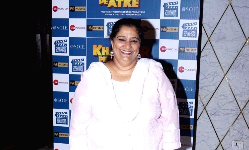 Actress Seema Pahwa. (File Photo: IANS) - Seema Pahwa