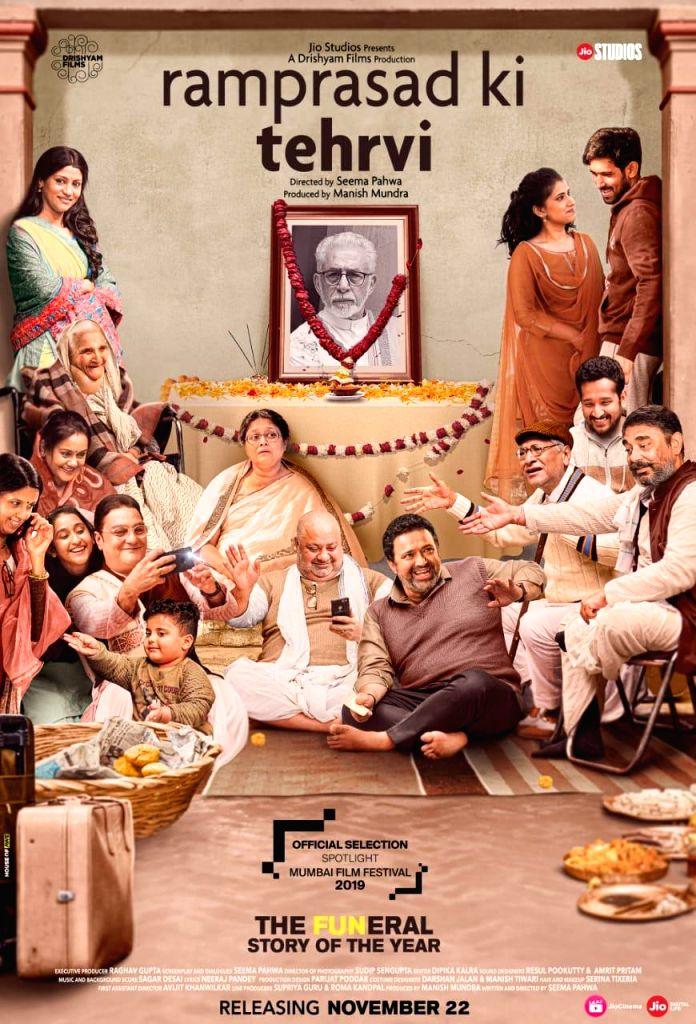 "Actress Seema Pahwa's directorial debut film ""Ram Prasad ki Tehrvi"" will be screened at screened at the Jio MAMI 21st Mumbai Film Festival 2019. - Seema Pahw"