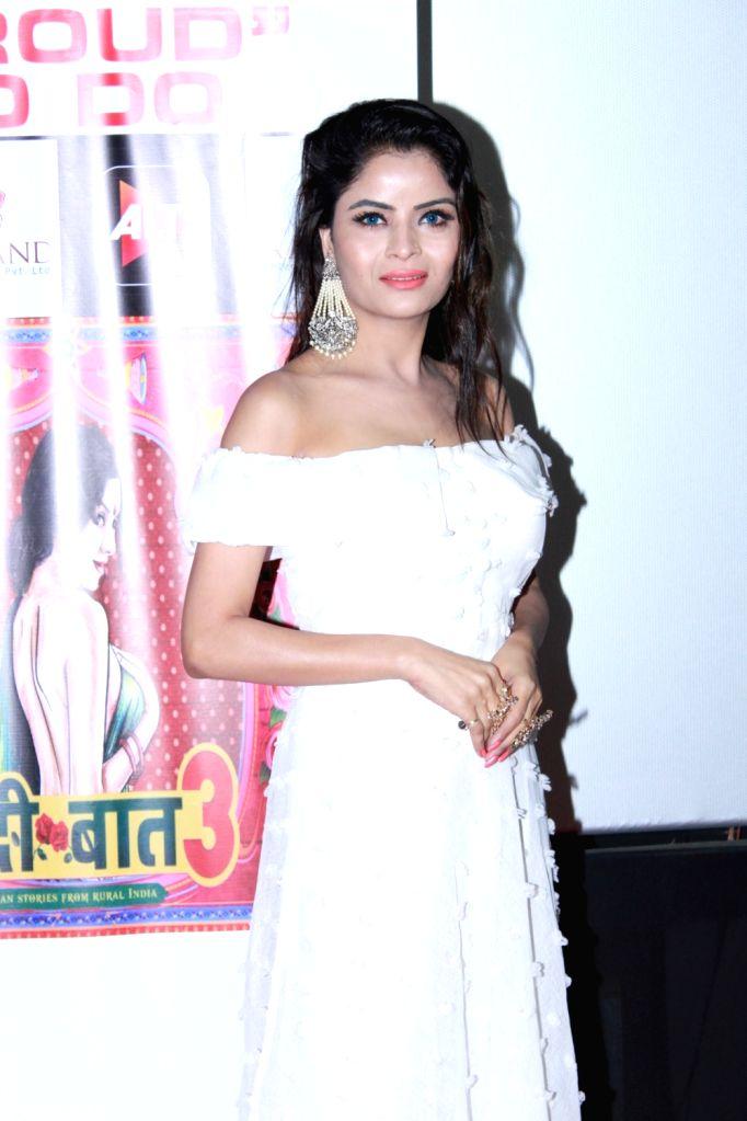 "Actress Sheeva Rana at the screening of web series ""Gandii Baat 3"" in Mumbai on July 26, 2019. - Sheeva Rana"