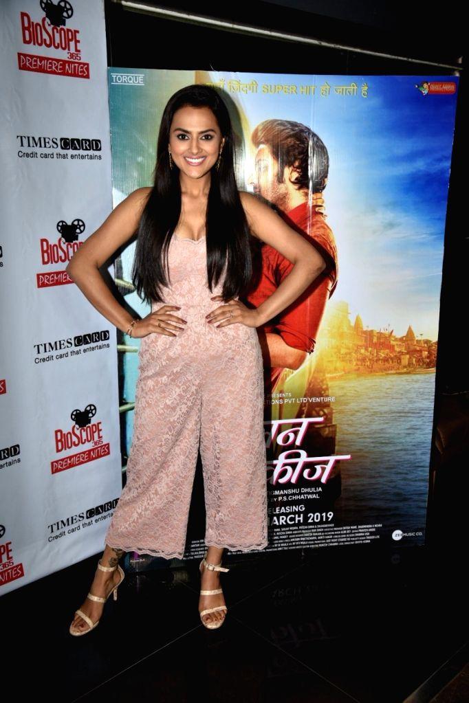 "Actress Shraddha Srinath at the special screening of her upcoming film ""Milan Talkies"", in Mumbai, on March 14, 2019. - Shraddha Srinath"