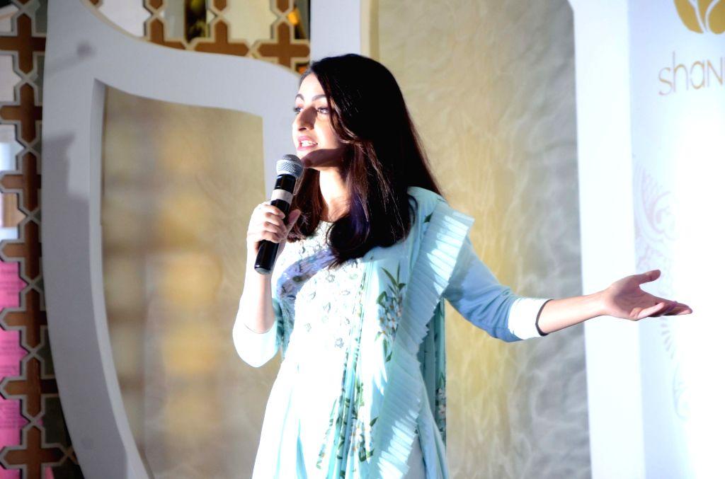 Actress Soha Ali Khan addresses at the launch of a range of Ayurvedic beauty products, in Mumbai on June 6, 2018. - Soha Ali Khan