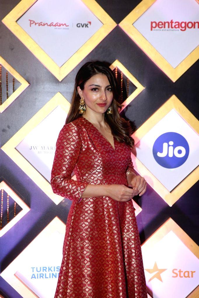 Actress Soha Ali Khan at the Jio MAMI 20th Mumbai Film Festival concluded in Mumbai on Nov 1, 2018. - Soha Ali Khan