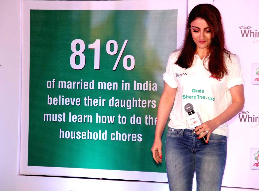 Actress Soha Ali Khan during a programme in Hyderabad on May 12, 2016. - Soha Ali Khan