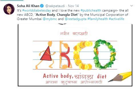 Actress Soha Ali Khan's tweet on MCGM???s ???ABCD??? public health campaign - Soha Ali Khan